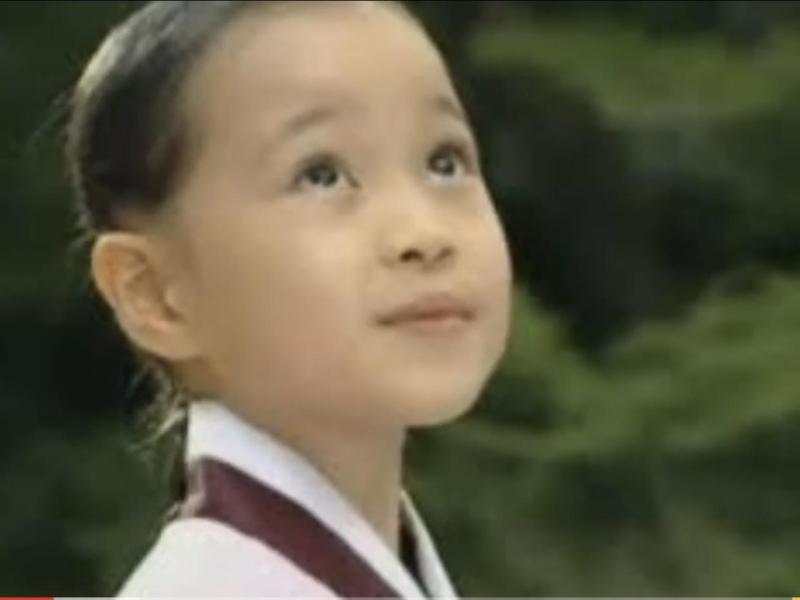 Dae Jang Guem1